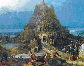 «Строительство Вавилонской башни», Брейгель Питер