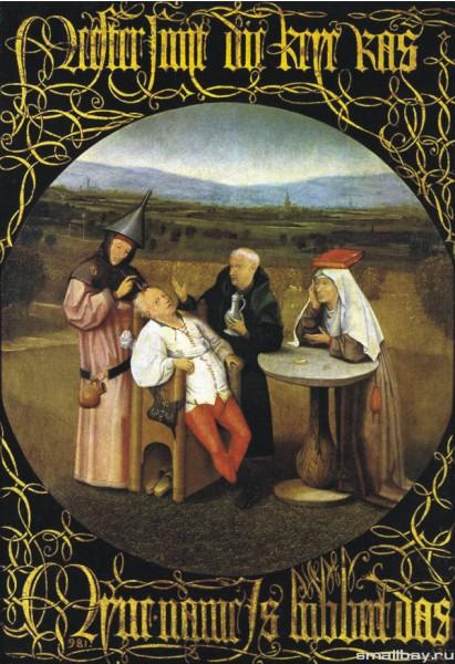 На картине «Извлечение камней глупости» Босхом изображена средневековая операция - <br>удаление камня безумия из головы сумасшедшего. 1475 – 1480 г.